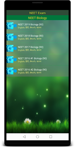 NEET Exam 2021 2 تصوير الشاشة