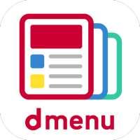 dmenuニュース 無料で読めるドコモが提供する安心信頼のニュースアプリ on APKTom