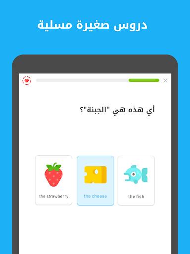 دوولينجو: تعلم الانجليزية ولغات أخرى مجاناً 7 تصوير الشاشة