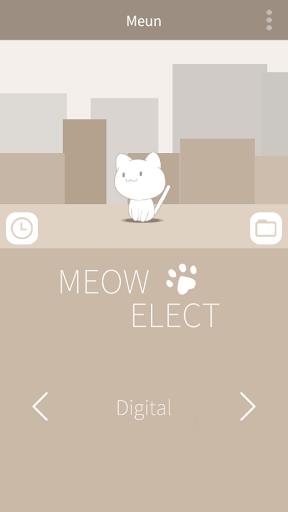 MEOW ELECT screenshot 1