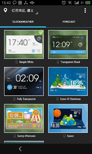 Z Style Weather Widget 8 تصوير الشاشة