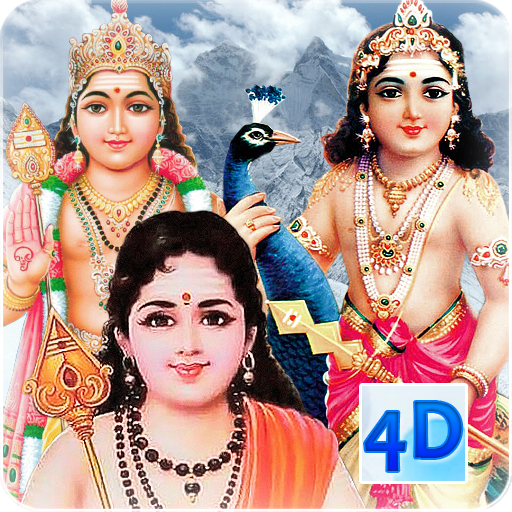 4D Lord Murugan Live Wallpaper icon