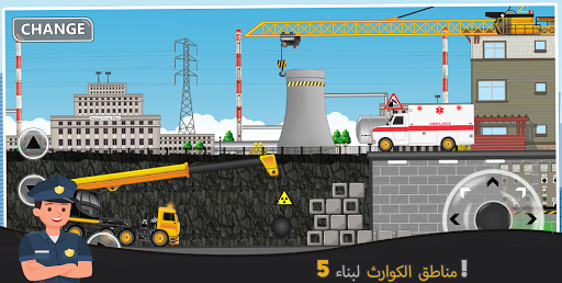 عالم البناء- لعبة بناء المدينة 3 تصوير الشاشة