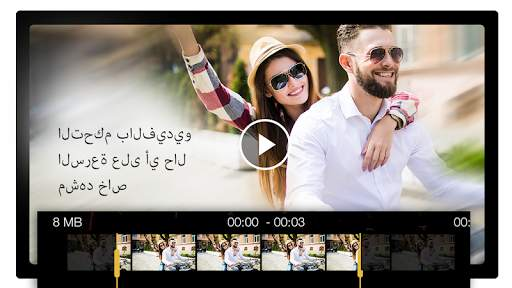 Slow Motion Fast Motion Video screenshot 11