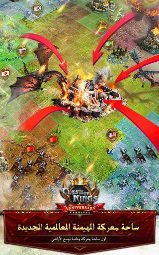 Clash of Kings: أحداث السلسلة الخاصة برمضان جارية 3 تصوير الشاشة