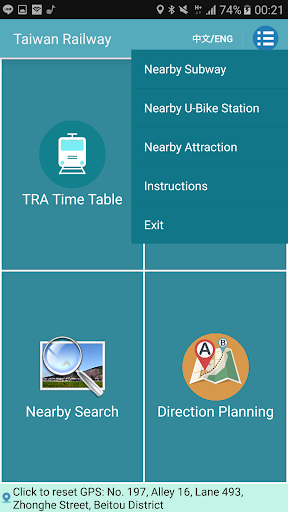 Taiwan Railway Timetable screenshot 5