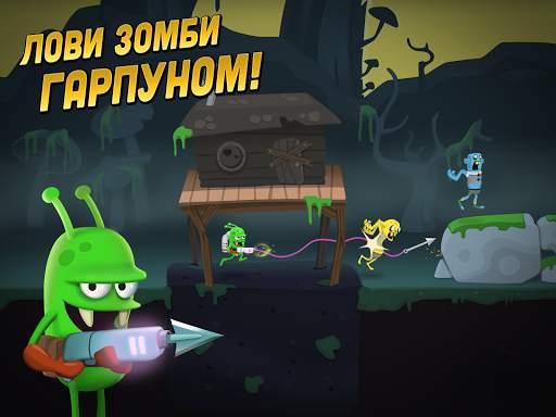 Zombie Catchers ? скриншот 5
