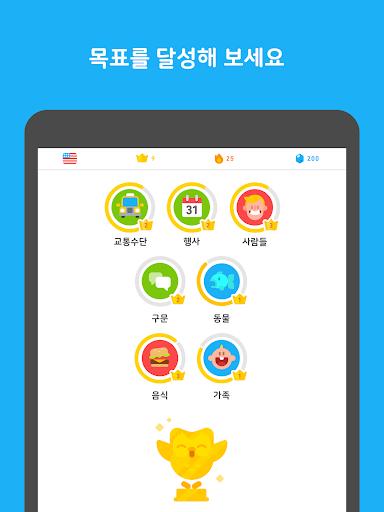 듀오링고(Duolingo): 무료 영어 학습 screenshot 10