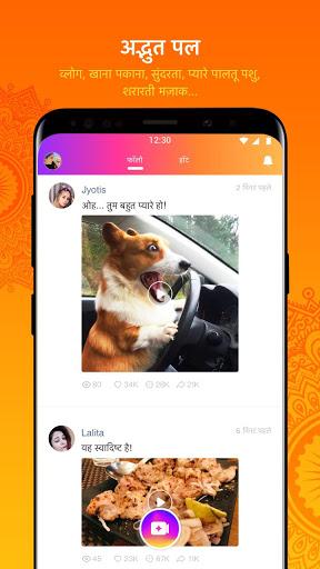 Likee Lite - हुनर को दे रोशनी स्क्रीनशॉट 5
