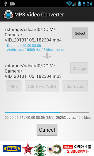 MP3 Video Converter screenshot 4