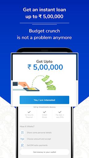 BHIM UPI, Money Transfer, Recharge & Bill Payment скриншот 7