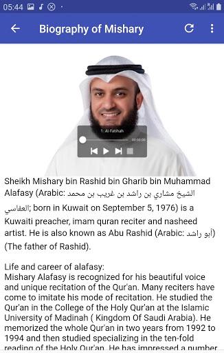 Mishary Full Offline Quran MP3 screenshot 5