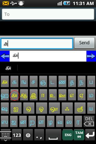 Ezhuthani  - Tamil Keyboard - Voice Keyboard screenshot 1