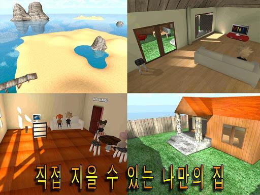 혼돈의 학교 - 온라인 게임 screenshot 5
