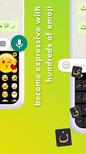 Arabic Keyboard screenshot 6