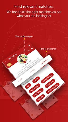 ABPweddings - Bengali, Marathi Matrimonial App screenshot 4