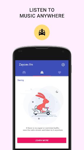 Online radio - Zaycev.fm. Listen radio offline 1 تصوير الشاشة