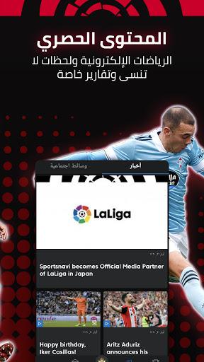 La Liga - Live Football - عشرات كرة القدم الحية 12 تصوير الشاشة