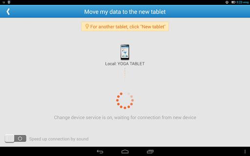 SHAREit- फ़ाइल स्थानांतरण स्क्रीनशॉट 11