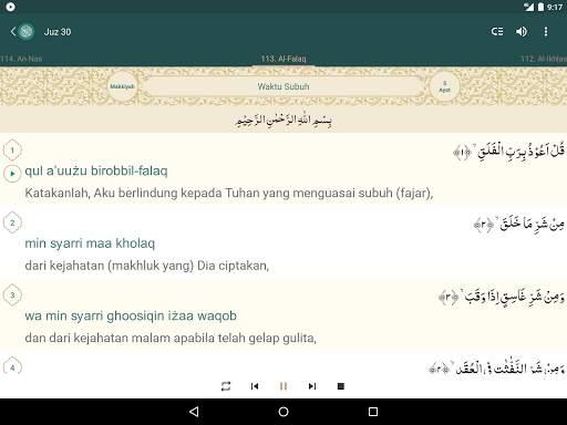 Al Quran Indonesia screenshot 11