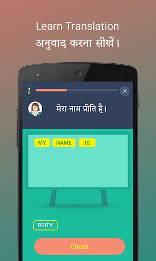 Namaste English - Learn English from Hindi 4 تصوير الشاشة