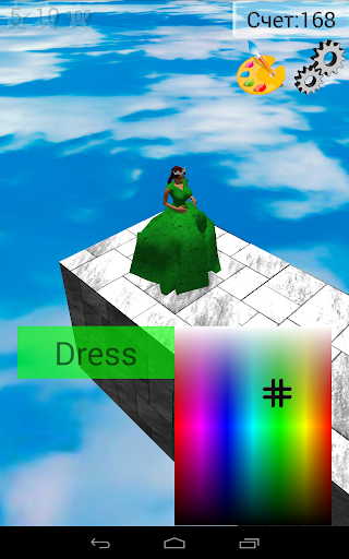 Running Princess 2 screenshot 9