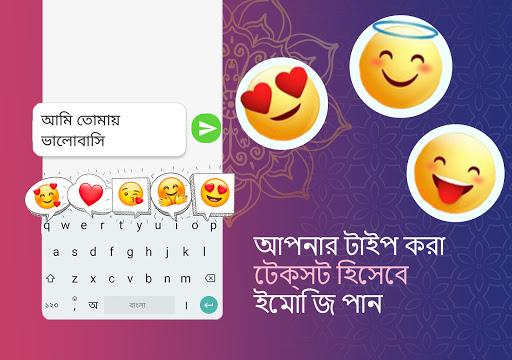Bangla Keyboard - ফাটাফাটি বাংলা কিবোর্ড screenshot 4