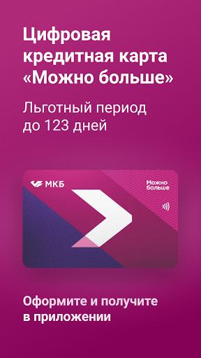MKB Online 1 تصوير الشاشة
