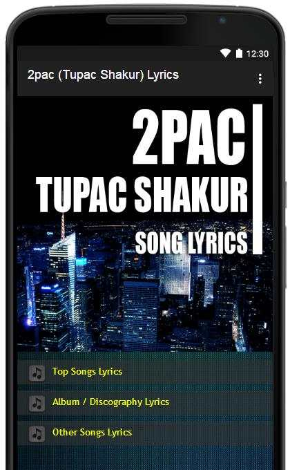 2pac Tupac Shakur All Lyrics Full Albums screenshot 2