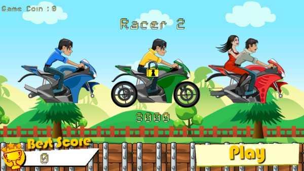 Hill Racer screenshot 1