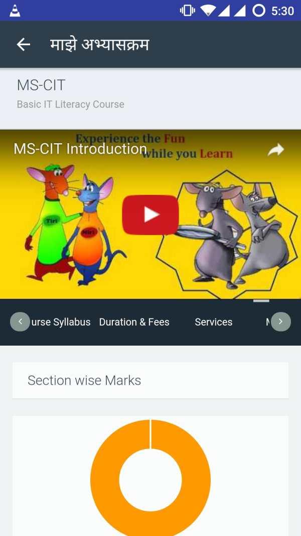 MKCL Learner screenshot 3