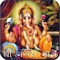 Ganesh Songs on 9Apps