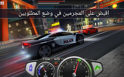 Top Speed: Drag & Fast Racing 3D 19 تصوير الشاشة