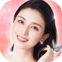 西京24区-百花争艶の役場 on APKTom