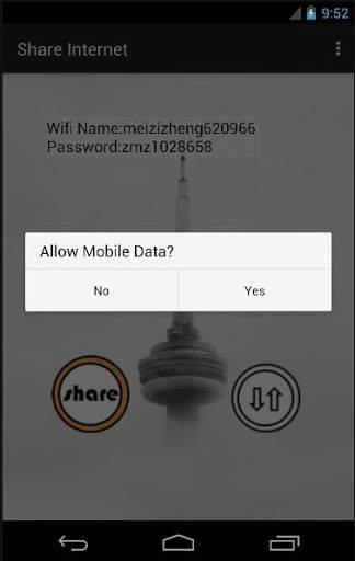MZ Share Mobile Internet screenshot 14