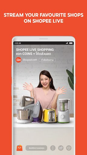Shopee 2.2 Free Shipping Sale скриншот 5