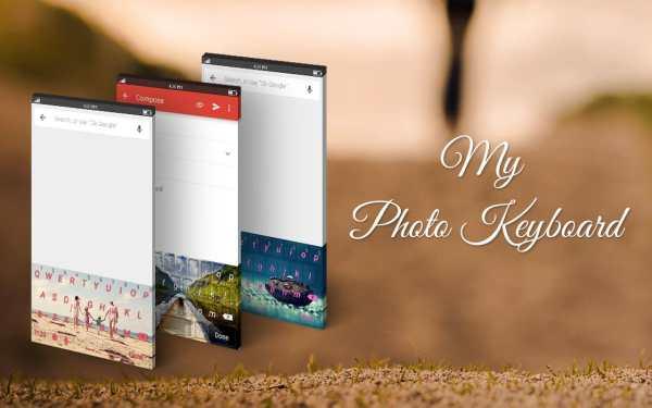 My Photo Keyboard screenshot 5