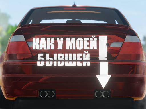 Drift X BURN screenshot 8