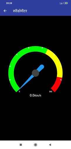 Mobile se jamin napna | Map Area Calculator screenshot 8