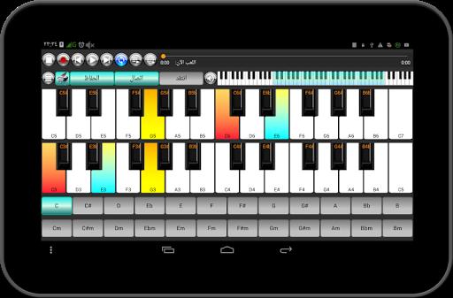 السلاسل ولوحه المفاتيح البيانو 16 تصوير الشاشة