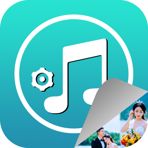 Audio Manager Vault - Hide photos,videos icon
