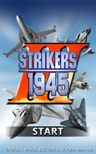 STRIKERS 1999 2 تصوير الشاشة