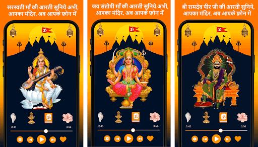 All God Aarti Sangrah Hindi Pauranik Katha Mantra screenshot 8
