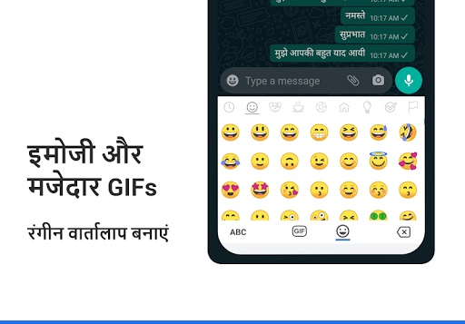 Hindi Keyboard screenshot 5