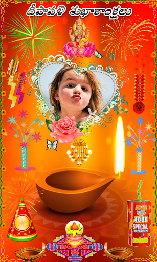 Diwali Photo Frames 2020 screenshot 3