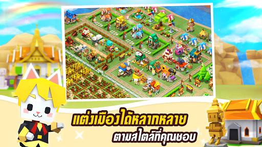 Garena Fantasy Town - ฟาร์มสนุกสุดคิวบ์ screenshot 3