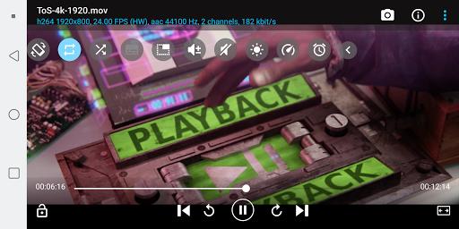 BSPlayer 9 تصوير الشاشة