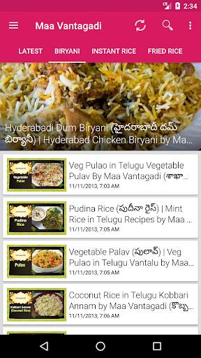 Maa Vantagadi | Telugu Vantalu | Andhra Recipes screenshot 7