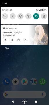 القرآن الكريم صوت الشيخ إدريس أبكر تلاوات خاشعة 5 تصوير الشاشة