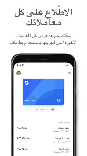 Google Pay 7 تصوير الشاشة